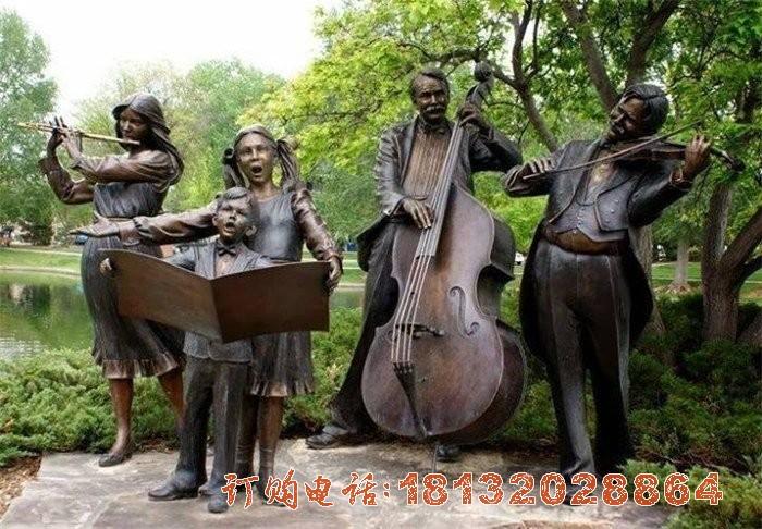 音乐会铜雕 公园西方人物铜雕