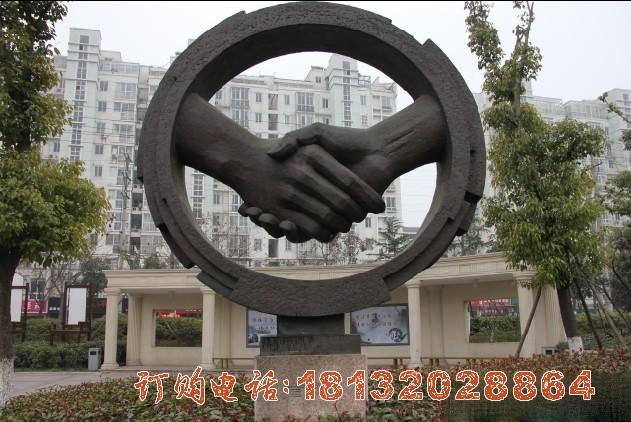 握手言和铜雕 小区门口铜雕