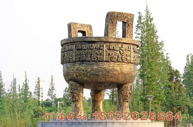 三足圆鼎铜雕