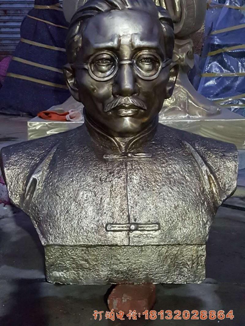 蔡元培胸像铜雕
