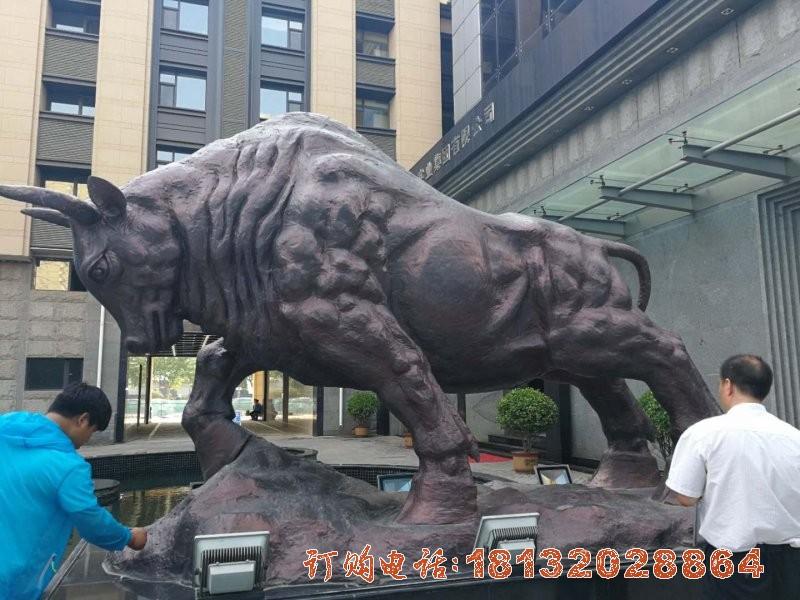 石家庄天山集团办公楼铜雕开荒牛项目