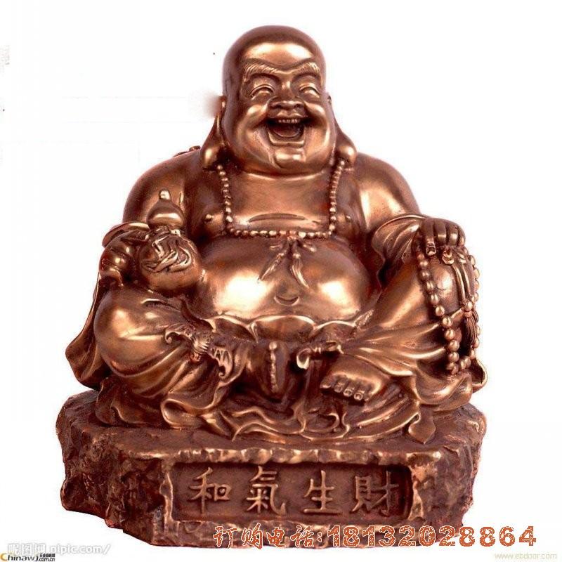 和气生财弥勒佛铜雕 笑面佛铜雕