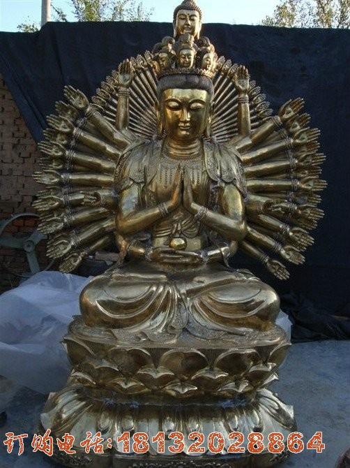 千手观音铜雕 坐式佛像铜雕