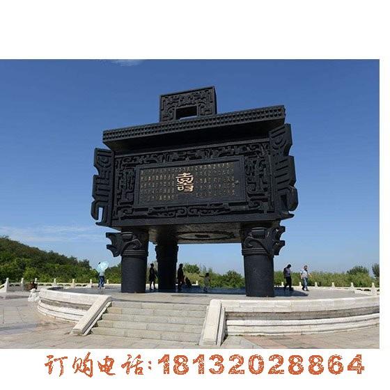 广场大型四足方鼎铜雕