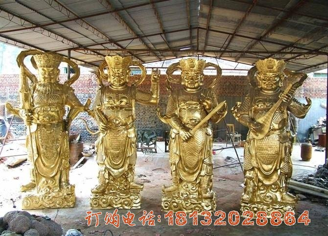 四大天王铜雕