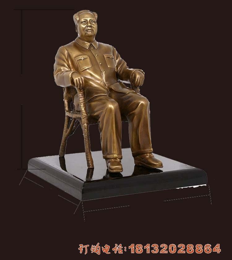 毛主席坐像铜雕