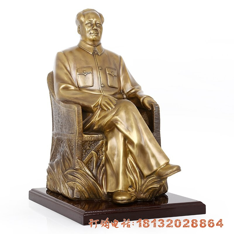 毛主席坐像铜雕 伟人铜雕