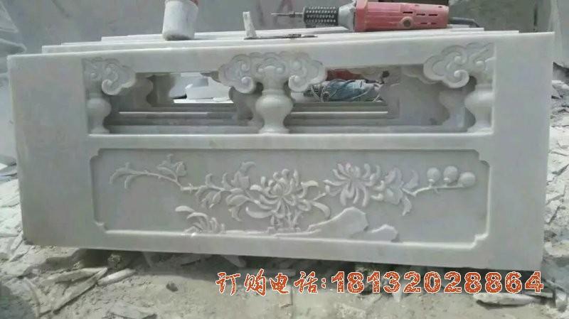 菊花浮雕栏板石雕