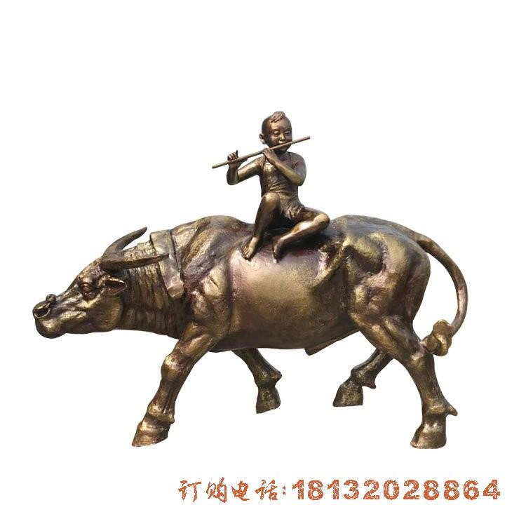 公园牧童牛铜雕