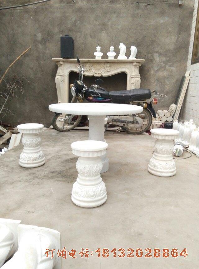汉白玉圆桌凳石雕