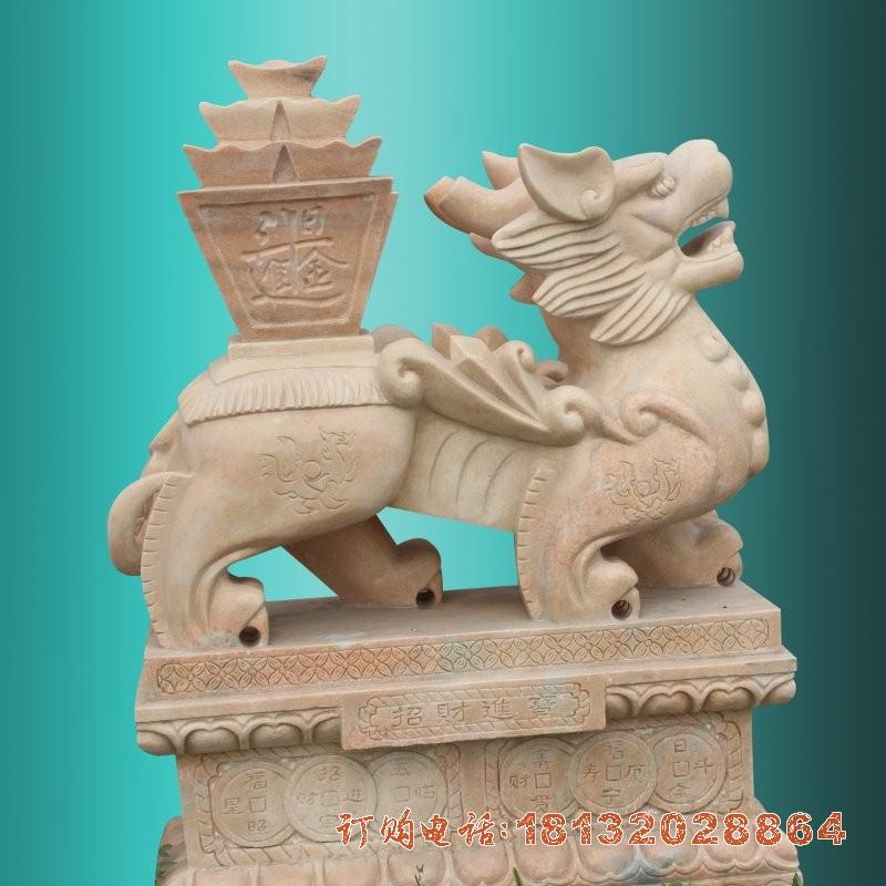 晚霞红招财貔貅石雕