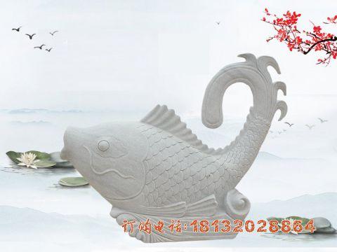 大理石喷水鲤鱼