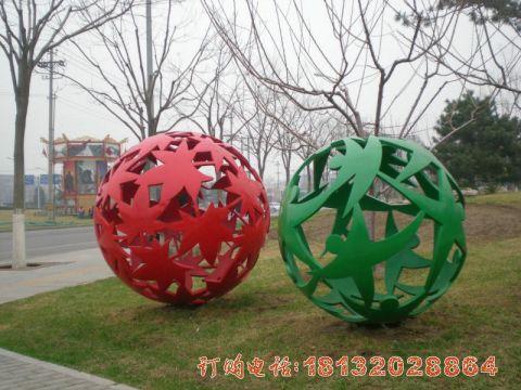 彩色不锈钢镂空球