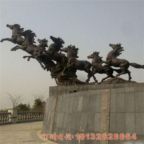 八匹奔马铜雕