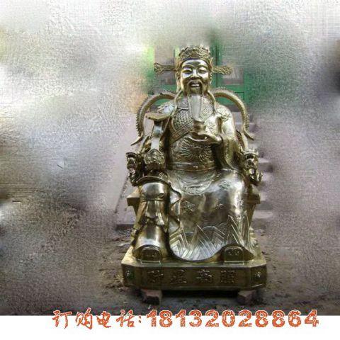 铜雕文财神