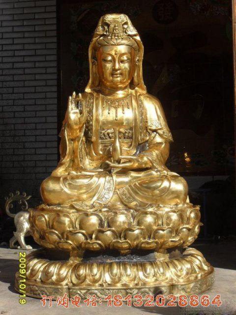 铜雕坐式观音菩萨