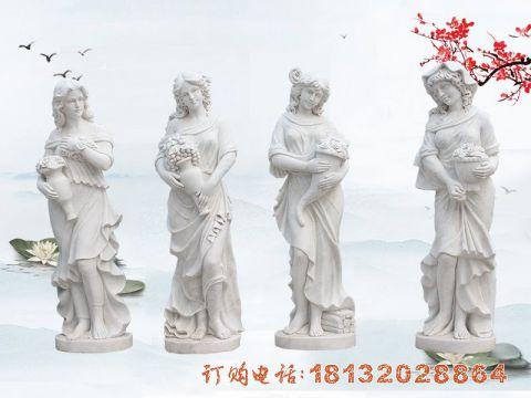 汉白玉四季神石雕
