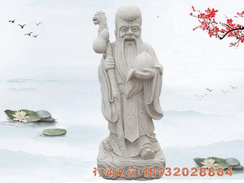 大理石老寿星石雕