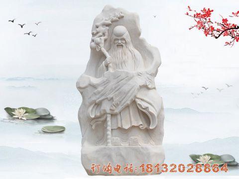汉白玉老寿星石浮雕
