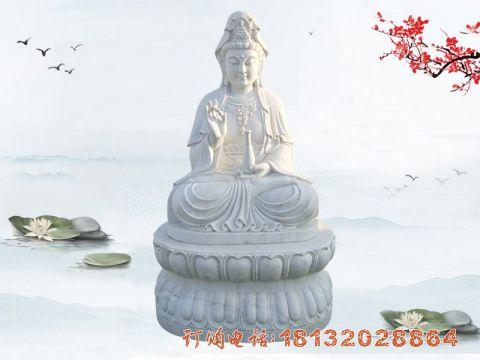 汉白玉坐式观音菩萨石雕