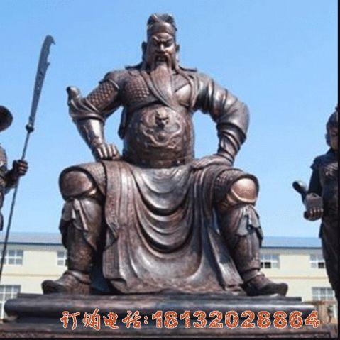 坐式关公铜雕