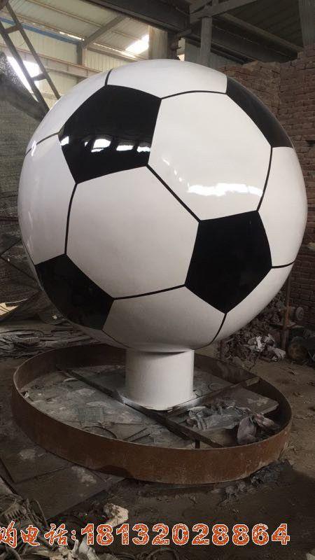 广东玻璃钢仿真足球案例