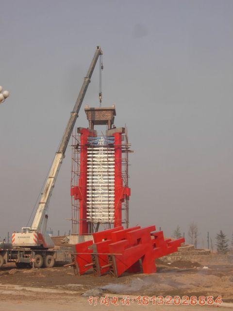 邢台威县21米不锈钢抽象鼎项目