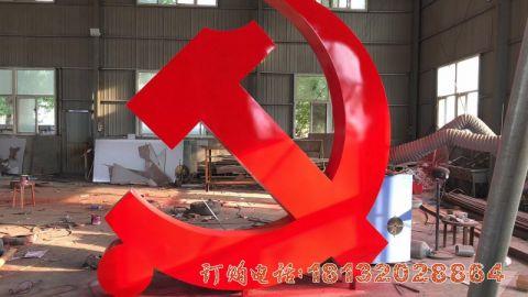 河南不锈钢党徽项目
