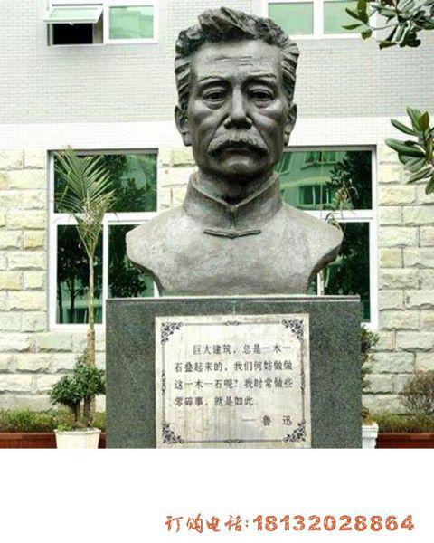 校园鲁迅铜雕