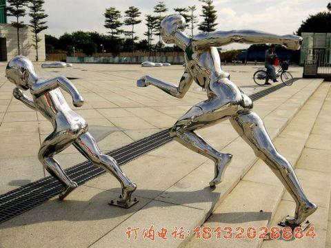 不锈钢跑步的人物必威体育娱乐