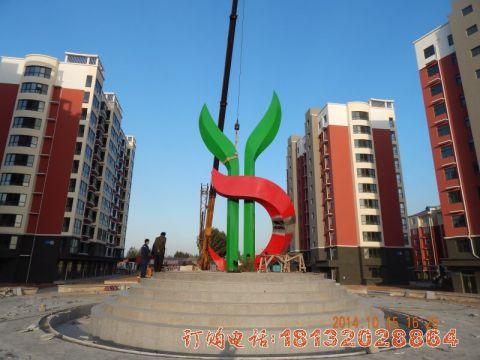 秦皇岛12米不锈钢希望必威体育娱乐竣工