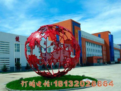 校园不锈钢枫叶镂空球