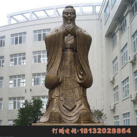 校园孔子铜雕
