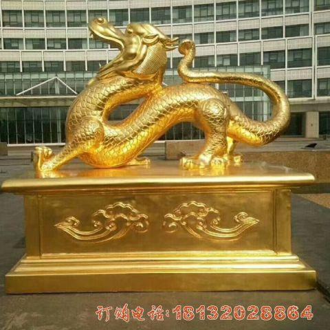 鎏金神龙铜雕