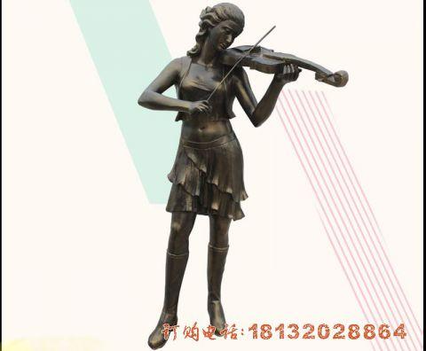 玻璃钢仿铜拉小提琴的女孩