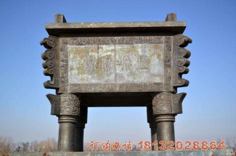 大型四足方鼎铜雕