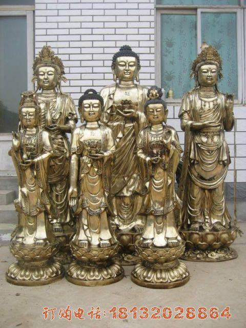 立式西方三圣铜雕