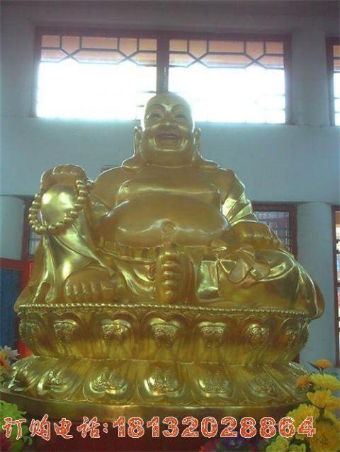 鎏金弥勒佛铜雕