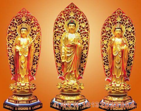 西方三圣铜雕