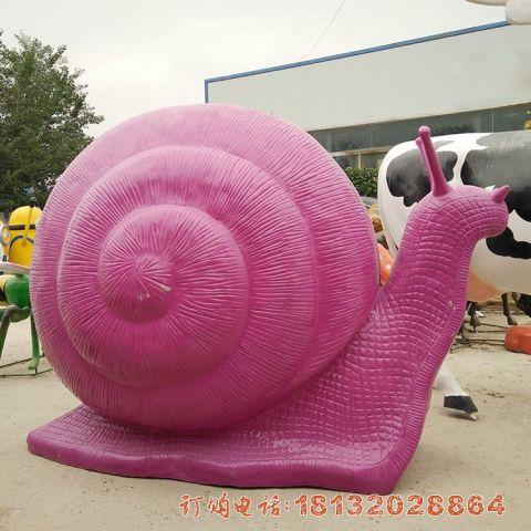 玻璃钢彩色蜗牛必威体育娱乐