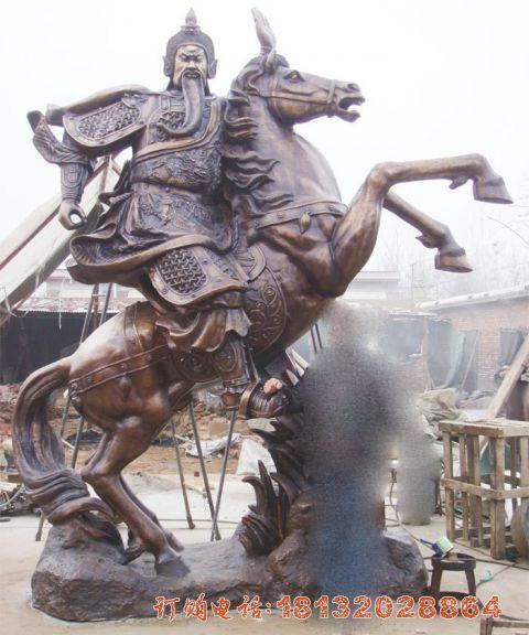 骑马的关公铜雕
