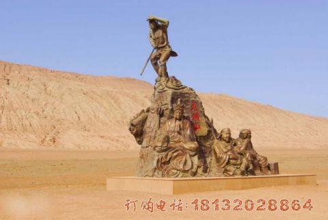西游记师徒四人铜雕