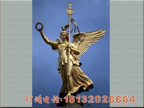 胜利女神铜雕