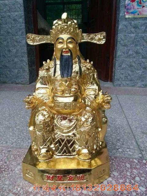 文财神铜雕