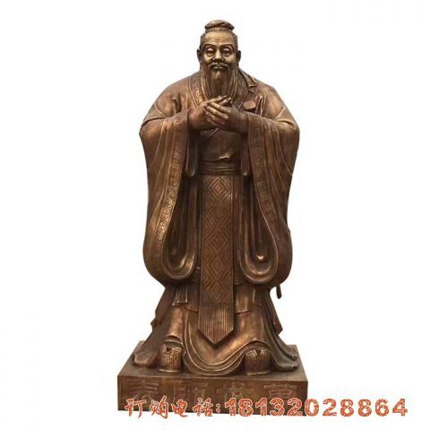 先师孔子铜雕