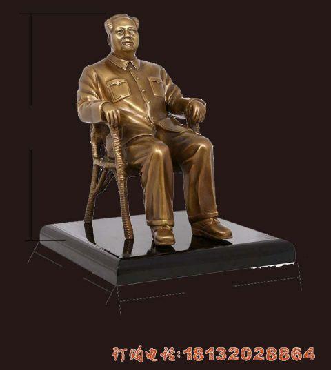 坐式毛主席铜雕
