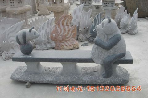 石雕熊猫座椅