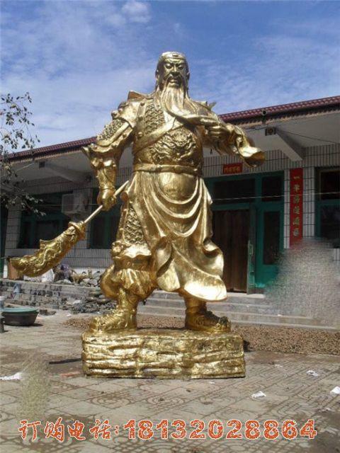 大型立式关公铜雕