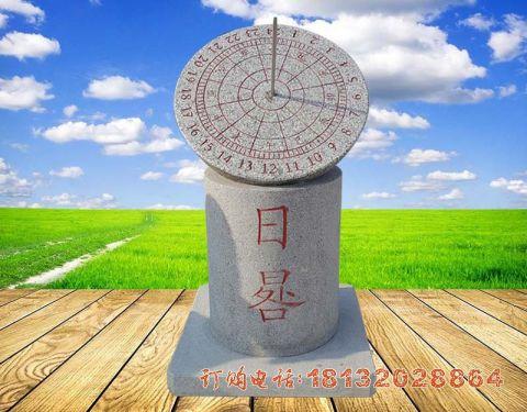 广场大理石日晷