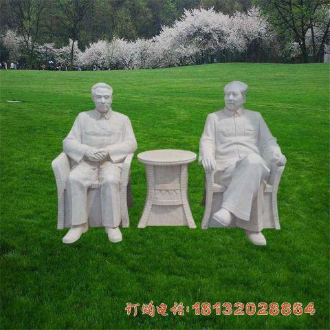 汉白玉毛泽东和周恩来必威体育娱乐